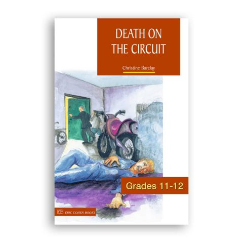 g11-12_death_on_circuit