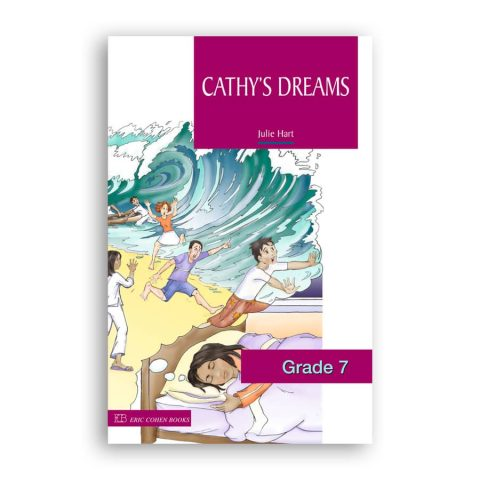 g7_cathys_dreams